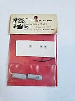 Columbia Valley Model 187 HO Scale - 1940s - 1950s Gas Pumps - Unpainted - pkg(2)