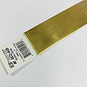 K&S Engineering 8248 All Scale - Brass Strip - 12inch x 1 inch x .064inch