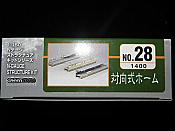 Greenmax N Scale One Sided Platform
