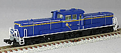 Tomix N Scale J.R. Diesel Locomotive Type DD51 -in J.R. Hokkaido Colour